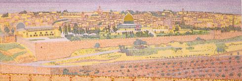 Skyline in Jerusalem
