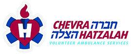 logo_hatzolah_central_final-1024x427.jpg