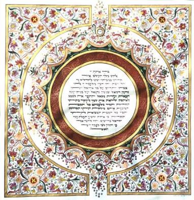Torah Prayer