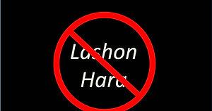 Lashon Hara Not.jpg