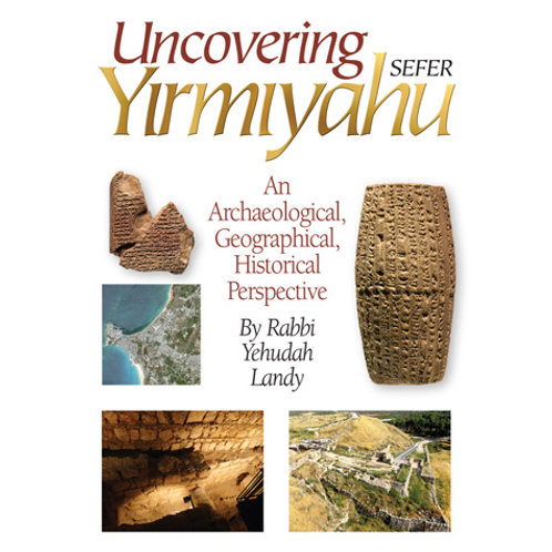 Uncovering Sefer Yirmiyahu (hardcover)