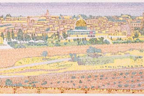 Skyline of Jerusalem by Menachem Boas