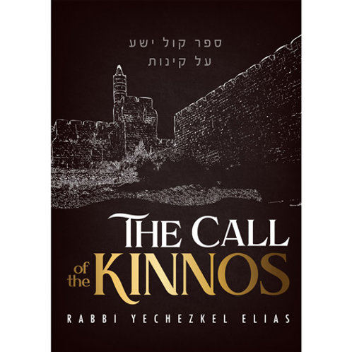 The Call of the Kinnos (paperback)