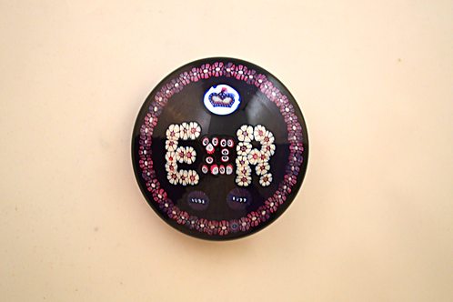 Whitefriars Pre-production Trial Jubilee Paperweight Millefiori Button Base