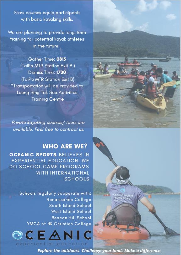Kayak Star Course 2
