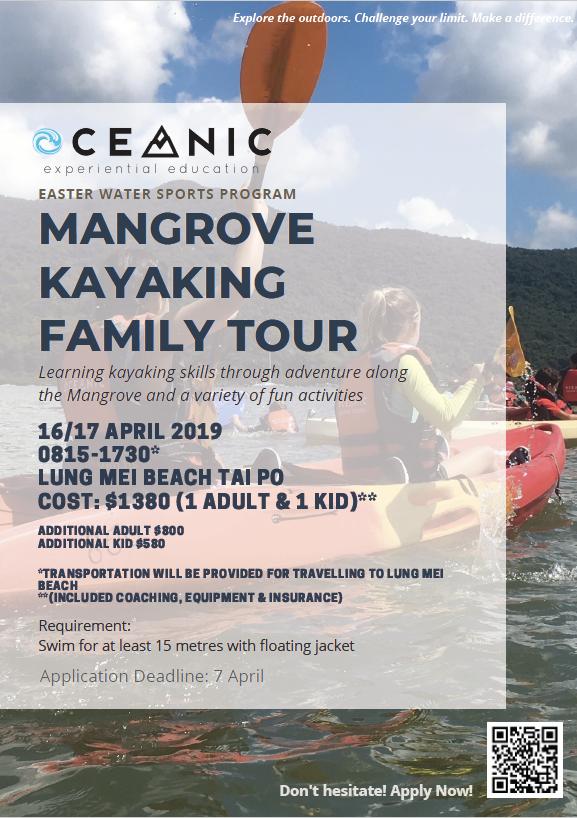Leaflet for family kayak tour 1