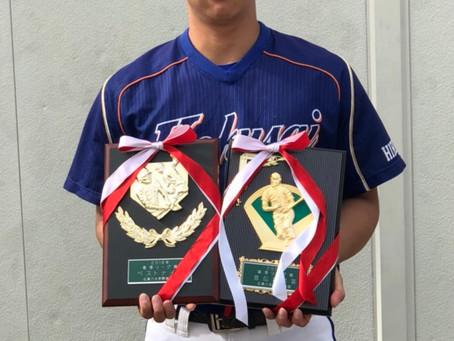 広島六大学野球