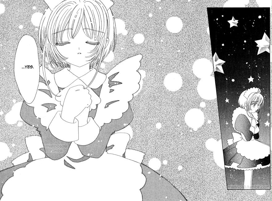 Cardcaptor Sakura - 07/08