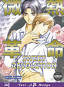 sweetrevolution.png