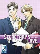 secretaryslove.png