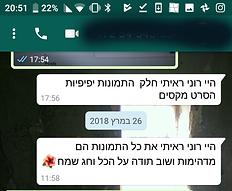 Screenshot_20181118-205118.png