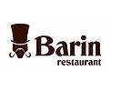 барин.png