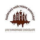 Львівська майстерня шоколаду.jpeg