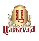 царьград.JPG
