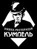 Logo_Kumpel-BeerRestaurant-Ukr_02.png