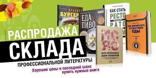 photo_2020-10-01 13.52.06.jpeg