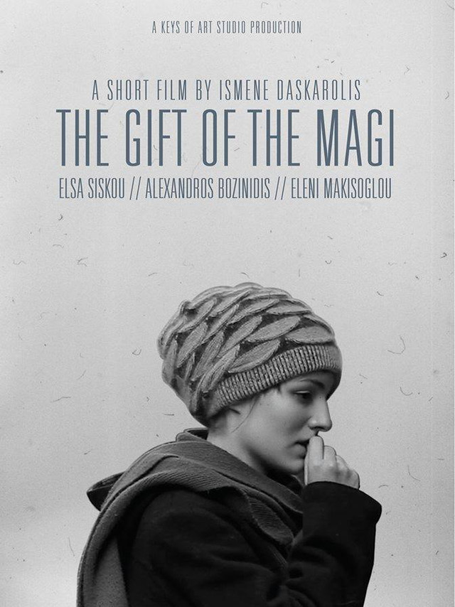 Short Film (2014)