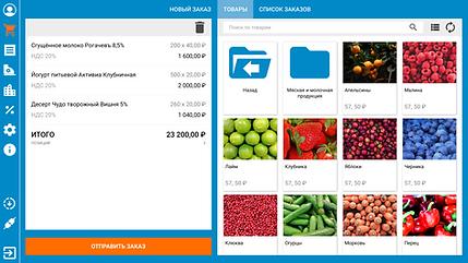 БК-Desktop- Заказ на закупку (2).png