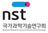 국가과학기술연구회.png