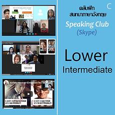 course C speaking club_lower intermediat