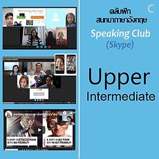 course C speaking club_upper intermediat