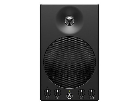 MSP3A 4 inch Powered Studio Monitor - Yamaha