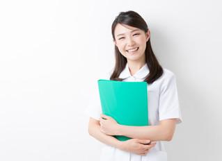Medical & Dentistry Home Loan Eligibility Program (NEW)