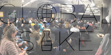 GlobalSaké event and logo