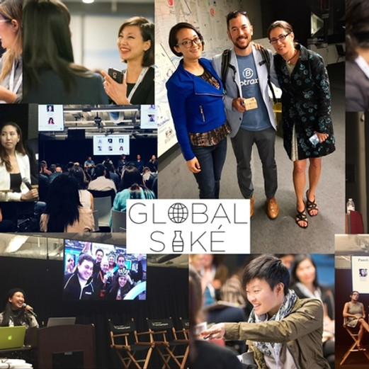 The Annual GlobalSaké conference