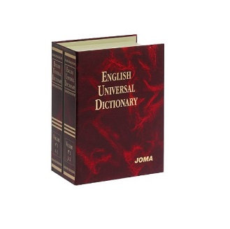 JOMA DISGUISED BOOK SAFE - DICTIONARY