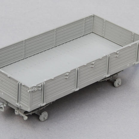 Trailer under construction