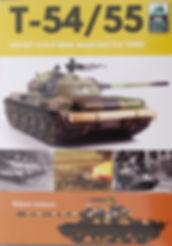 Tankcraft_T54_55.JPG