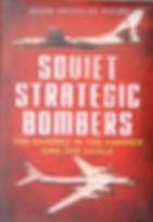 Fonthill_SovietStrategicBombers.JPG