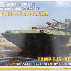 Zvezda 1/72 T-15 Armata box art
