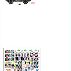 BRDM-2, BTR-70 and BRDM-2 Konkurs