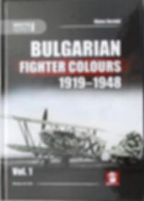 MMP_BulgarianFigterColoursV1.JPG
