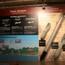 Weapons used at Pearl Harbour attack