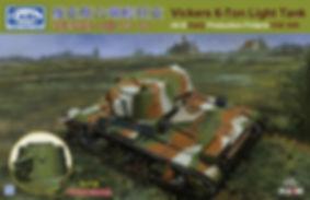 CV35A008_package.jpg