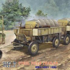 HF.7 Steel Field Wagons Boxart