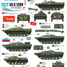 BMP-1P and BMD-1