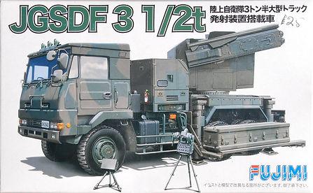 Fujimi_JGSDF_SAMsystem (1).JPG