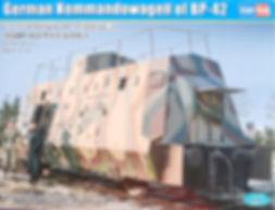 HobbyBoss_KommandowagenBP42 (1).JPG