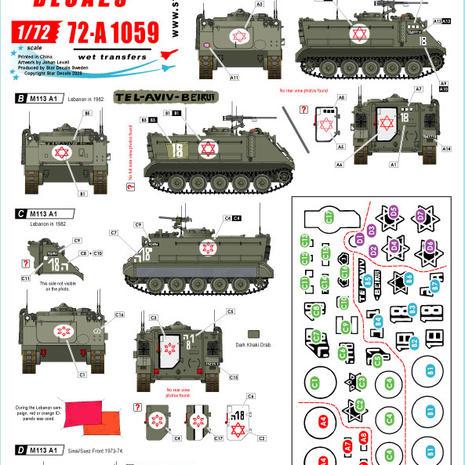 72-A 1059 M113 Ambulance Markings