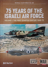 75 Years of the Israeli Air Force, vol.1