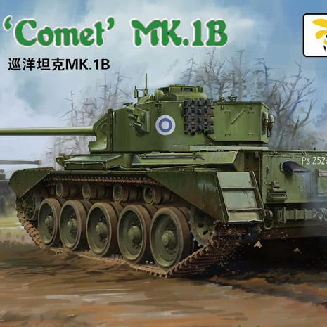 Vespid A-34 Comet Mk.1B Boxart