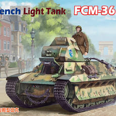 French FCM 36 Light Tank Boxart