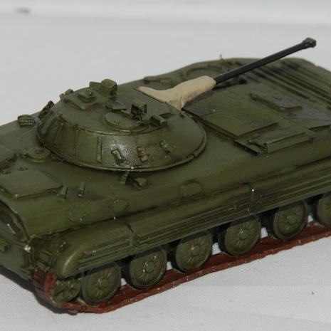 Red Star BMP-2