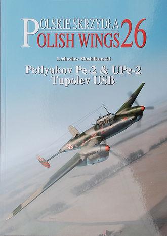 MMP_PolishWings26.JPG