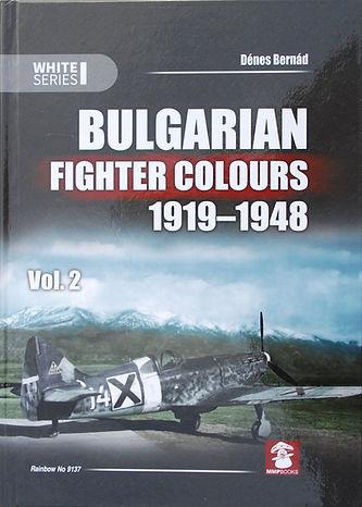 MMP_BulgarianFighterColoursVol2.JPG