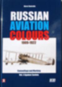 MMP_RussianAviationColoursVil4.JPG